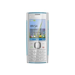 Nokia Mobile Phone X2